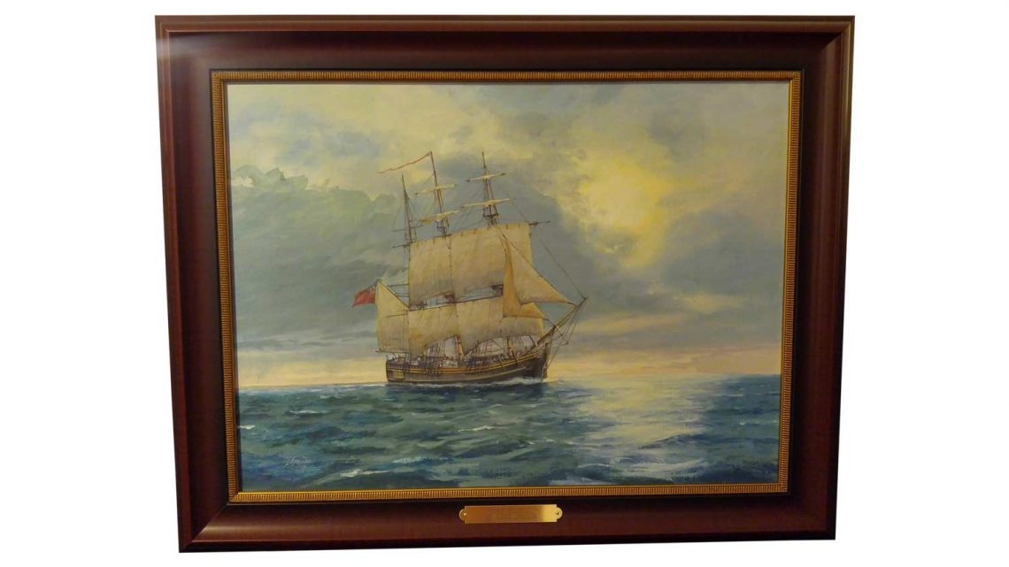 HMS Bounty - Framed 1