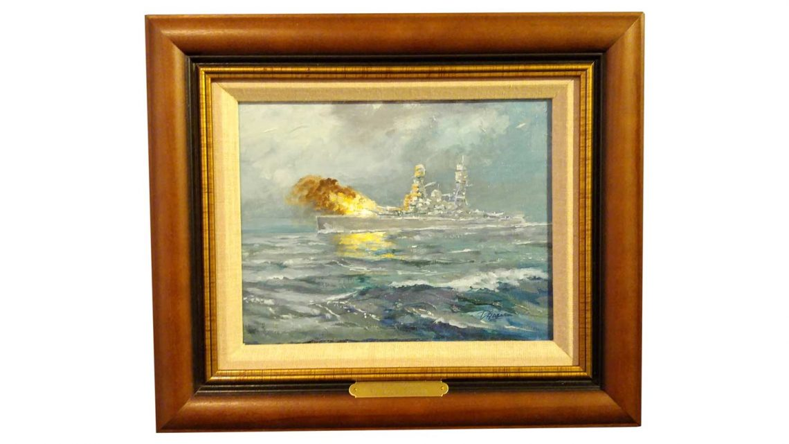 "USS Arizona (8"" x 10"") - Framed"