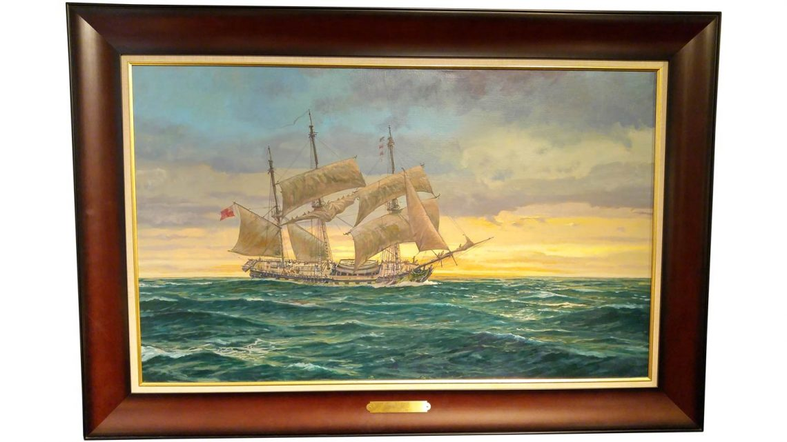 HMS Surprise Framed